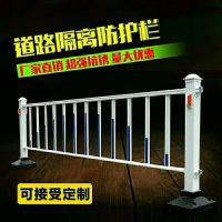 青岛厂家供应市政护栏道路交通PVC安全护栏防撞栏