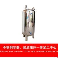 乐安县不锈钢无菌水箱 净水存放设备 卫生纯净水桶 纯水水箱储水罐广旗牌
