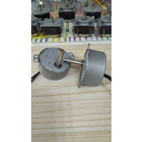 TY49同步电机小家电电机全铜电机生活电器电机医疗器械设备用电机风扇同步电机微波炉同步电机