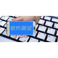 深圳软件测试培训哪家好?就业前景有多好?