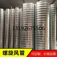 专业生产螺旋风管及焊接风管产品规格从Φ100~Φ2000~Φ3000