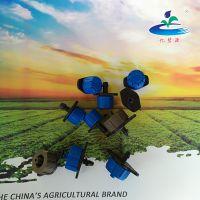 苹果节水灌溉水肥一体化滴灌滴头厂家