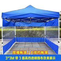 深圳厂家批发展览帐篷,四角帐蓬,广告伞罗马伞,铝合金帐篷,遮阳蓬