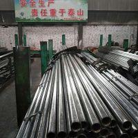 聊城亿管源钢管有限公司