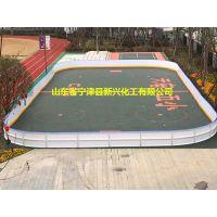 供应学校室内外冰球场围栏专用单面方钢pe挡板围栏