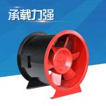 金光厂家定制双速单速 3C消防高温排烟风机