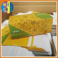 供应精美包装盒定做 纸盒 内衬盒 包装盒子药盒保健品盒礼品盒