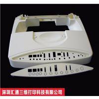 汇通三维打印HTKS0101筒灯外壳配件树脂模型精密加工