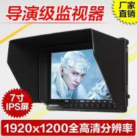 视瑞特SEETEC ST-4K7高清4K摄影监视器 7寸HDMI单反稳定器显示器