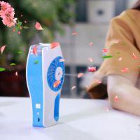 迷你喷雾电风扇美容便携空调户外补水冷风仪加湿喷雾USB充电式