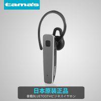 日本原装 蓝牙耳机挂耳式车载商务通话无线耳塞运动跑步厂家直销