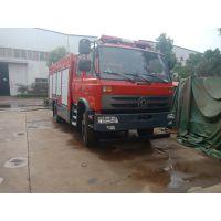 云南东风牌6方消防车多少钱在哪里买