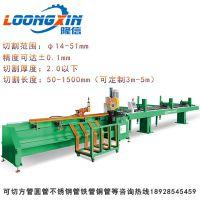 切管机厂家隆信机械快速切管机切割机价格实惠高质量