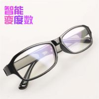 看远看近智能变焦色内渐进多焦点老花镜男远近两用老花眼镜女折叠
