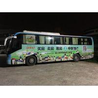 深圳龙岗PVC车身贴喷绘制作厂家 新发现喷绘