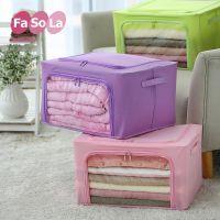 FaSoLa收纳箱 整理箱棉被储物箱衣物大号钢架透明百纳箱玩具收纳