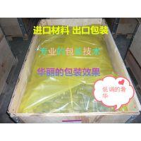广东莆田银饰防锈包装袋