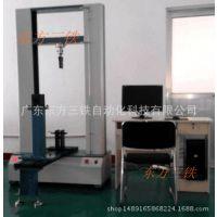 东莞工厂自行车疲劳试验机/自行车疲劳测试机/电动车疲劳测试仪