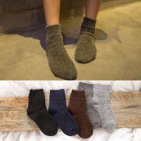 15-35秋冬袜子女 加厚保暖兔羊毛袜 素色气质靴袜中筒粗线女袜