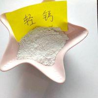 灵寿恒州供应轻钙碳酸钙 塑料PVC用轻钙粉 货源充足免费拿样