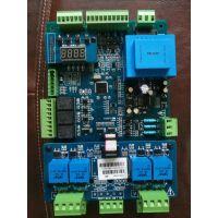 SGWL3B01-A8YL数字控制板