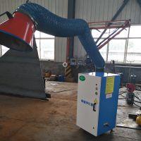 全国联保移动式焊接烟尘除尘器 室内二保焊移动式除尘环保设备