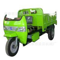 自卸液压三轮车四轮车自卸拉土运输车砂石专用工地电动三轮车
