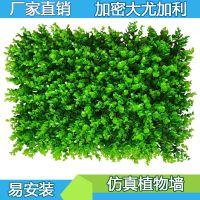 仿真植物墙面装饰塑料花草皮上墙绿色壁挂假草坪创意绿化植物背景形象花墙