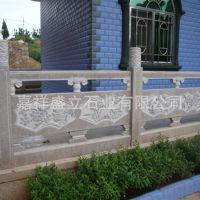 供应麻石雕刻精品栏板 护城河栏杆 别墅阳台柱 石头护栏加工
