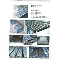 西安钛都厂家供应钛加工件