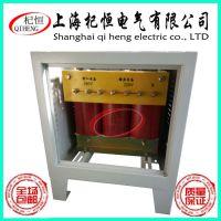 上海三相伺服变压器380V转220V变200V伺服电机隔离变压器