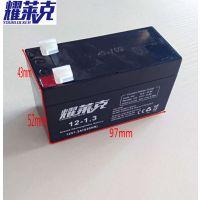 东莞厂家研发生产12V1.3A蓄电池 12V小电瓶 铅酸蓄电池