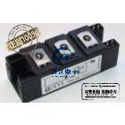 快速报价艾赛斯二极管 MCD250-12iO1B MCD250-16iO1B 现货