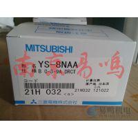 日本三菱电流表电压表互感器转速表 YS-206NAA