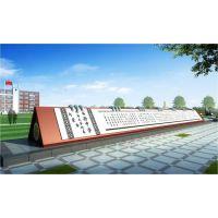 民族院校和谐校园文化建设研究