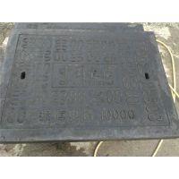 东莞塘厦镇钢筋混凝土水泥沟盖板批发价格 新闻电缆盖板批发