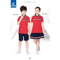 校服厂家学生制服定制学校制服订购批发班级运动服装夏季小学校服