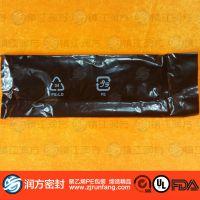 加厚透明塑料袋流苏穗子包装袋pe?opp袋筷子袋笔礼品袋子