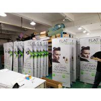 深圳厂家定制户外喷绘写真广告 PVC易拉宝展架海报画面定做