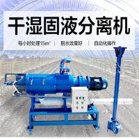 化粪池专用粪便处理机 屠宰场肥料挤压烘干机 中泰机械