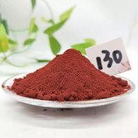 厂家供应 氧化铁红 各种三氧化二铁颜料 着色力强 免费拿样