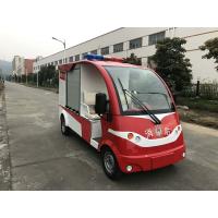 巡洋舰牌社区消防电瓶车四轮电动消防车XYJ-TH66