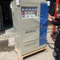 供应数控机床380V稳压器 SBW-100KW三相全自动工业电源稳压器