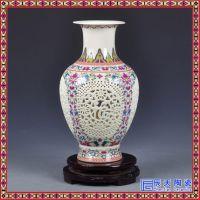 景德镇陶瓷花瓶仿古青花瓷福字招财镂空花瓶 装饰现代工艺品摆件