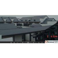 厂家直销 YX65-430直立锁边屋面系统铝镁锰板屋面板铝合金瓦