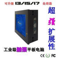 耐高低温7寸工控一体机支持来电开机