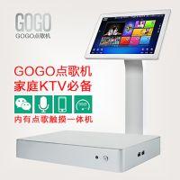 GOGO点歌机mini2/H2S 卡拉OK机 专业KTV家用点唱机 厂家直销