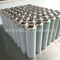 供应煤矿专用不锈钢烧结反冲洗过滤器滤芯RLX13-W25H