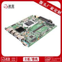 OPS-H110-CR1 OPS电脑主板 工控迷你主机主板 MINI计算机板卡 品牌厂家