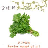 印度进口 欧芹籽精油 Parsley seed 洋芫荽 芳疗级单方精油